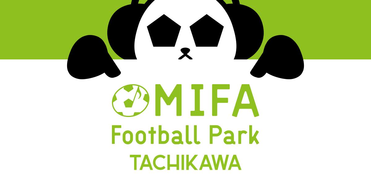 MIFAFootballPark 立川 | 立川市泉町のフットサルコート ミーファのニュース画像