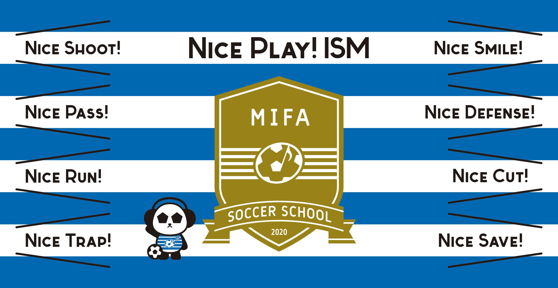 MIFA SOCCER SCHOOL開校!