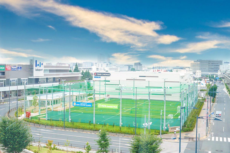MIFA Football Park 立川 施設紹介!